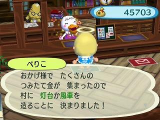 s-RUU_0039.jpg